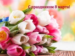 04a86620025a_-_kopiya